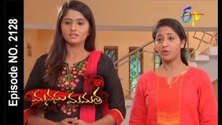 Manasu Mamata | 16th November 2017 | Full Episode No 2128| ETV Telugu
