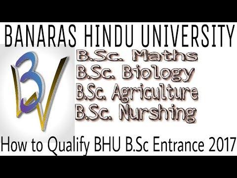 BHU B Sc Entrance