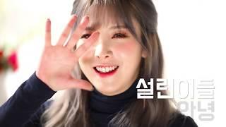 이설 섹시 화보 최초 공개 ! 수위 실화냐?!!