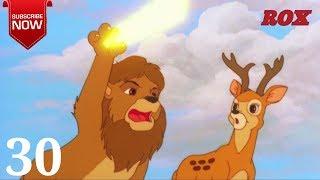 Simba Cartoon Hindi Full Episode - 30 || Simba The King Lion || JustKids Show