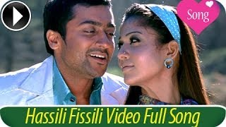 Aadhavan | Hasili Fisili Video Full Song | Malayalam Movie 2013 | Nayanthara | Surya [HD]