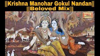 Krishna+Manohar+Gokul+Nandan+%28Beloved+Mix+Video%29+%7C+Sahil+Jagtiani+%7C+Times+Music+Spiritual