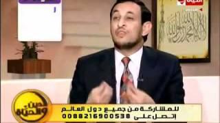 دعاء فاروق والشيخ رمضان عبد المعز .. قذف المحصنات