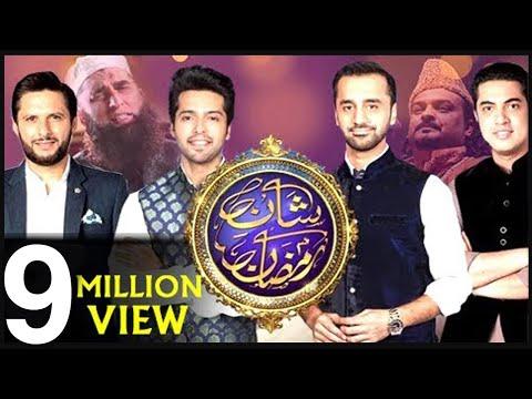 Xxx Mp4 The Most Awaited Ramazan Kalaam Of This Year Allah Hoo Shan E Ramazan Is Out Now 3gp Sex