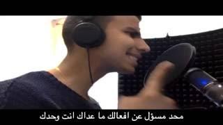 Mc Anhar كما تدين تدان فيديو كليب & محاضره رقم 1 - راب عربي هادف