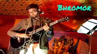 Bhromor | Praktan | Live Performance | Feat. Rhitam Banerjee