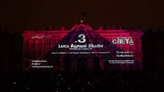 Luca Agnani Studio | Video Projection Mapping | Фестиваль света  2017