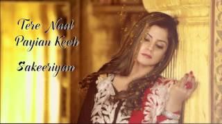 Sakeeriyaan (Full Audio) | Ishmeet Narula | Punjabi Song Collection | Speed Records