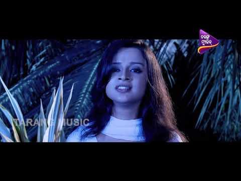 Xxx Mp4 Bhoota Sangare Samna Samni Odia Movie Scene To Bata Chahinchi Rati Sara 3gp Sex