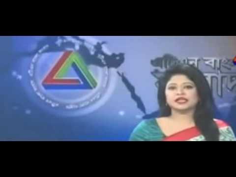 ATN Bangla news today 8 September 2016  Bangladesh Bangla News Today
