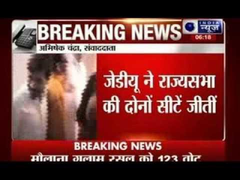 Bihar Rajya Sabha by-poll: JD-U candidates win despite cross-voting
