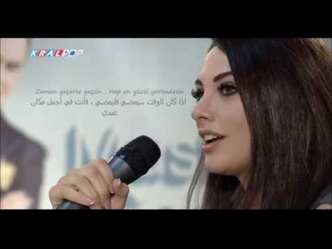 Ara Ne Olursun Tuvana Türkay أرجوك اتصل توفانا توركاي Translator Vanilla