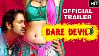 Dare Devil Hindi Dubbed Official Trailer | Taapsee, Vishnu
