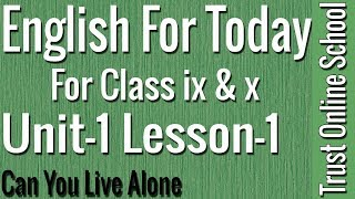 English For Today । Class 9/10 | Unit One, Lesson One | Trust Online Care