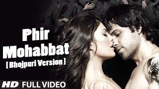 Dil Sambhal Ja Zara [ Bhojpuri Version ]   Murder 2 Song   Emraan Hashmi, Jacqueline Fernandez