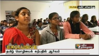 Keeping the language alive: Tamil migrant children learn Tamil in Swiss