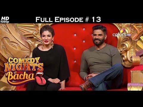 Comedy Nights Bachao - Sunil Shetty, Raveena & Sukhwinder - 5th December 2015 - Full Episode (HD)