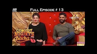 Comedy Nights Bachao - Sunil Shetty, Raveena & Sukhwinder - 5th December 2015 - Full Episode (HD)