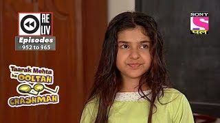 Weekly Reliv - Taarak Mehta Ka Ooltah Chashmah - 10th Feb to 16th Feb 2018 - Episode 952 to 965