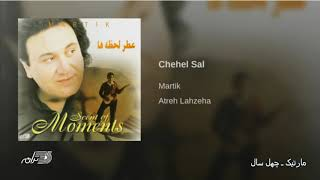 Martik- Chehel Sal مارتیک ـ چهل سال
