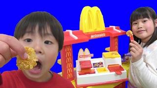 マクドナルド 料理 おもちゃ ナゲットメーカー こうくんねみちゃん McDonald