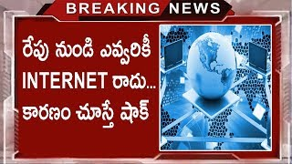 Internet Will Stop Working From Tomorrow | Security Changes In Internet Services | Tollywood Nagar