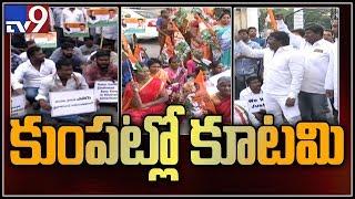 TDP cadre demand Khairatabad seat to B N Reddy - TV9