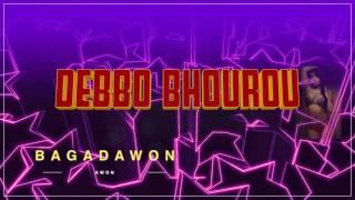Bagadawon 2017 Debbo Bourou