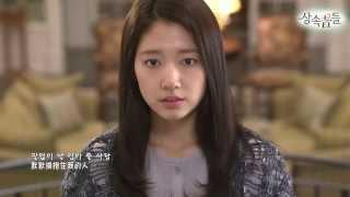 《 Full HD 中韓字 》李敏镐 Lee Min Ho (이민호) -  Love Hurts (아픈 사랑)(继承者們 OST.9)(MELON ver.)