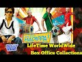 DIL BOLE HADIPPA 2009 Bollywood Movie LifeTime WorldWide Box Office Collections Verdict Hit Or Flop