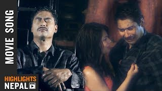 Aankhai Aghi Jalyo | SHREE 5 AMBARE Song | Saugat Malla, Keki Adhikari, Priyanka Karki