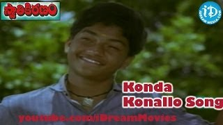 Swati Kiranam Movie Songs - Konda Konallo Song - Mammootty - Radhika - Master Manjunath