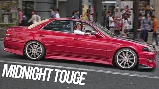 TOKYO DRIFT IN REAL LIFE: Midnight Touge Drifting