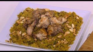 ارز بالدجاج المبهر بالباذنجان | سالي فؤاد