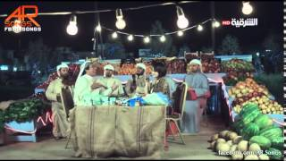 زرق ورق 2 سعودي ابو الالحان   اللبنانية