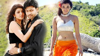 MALAYALAM FULL MOVIE 2016 NEW RELEASES || MALAYALAM ACTION MOVIES FULL #KAJAL AGARWAL MOVIES 2016