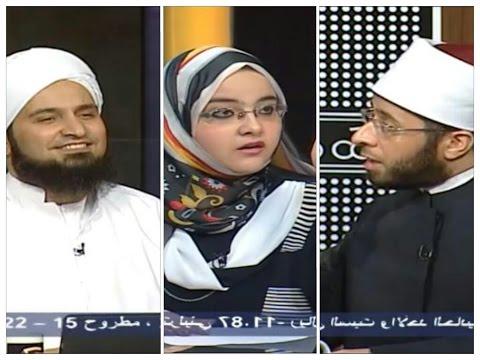 فتاة تسأل الشيوخ لماذا ضرب عمر بن الخطاب أمة للبسها الحجاب؟