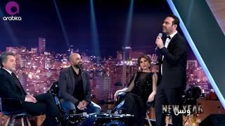 Wael Jassar - Sneen El Zekrayat (live) La Hon W Bas | وائل جسار - سنين الذكريات