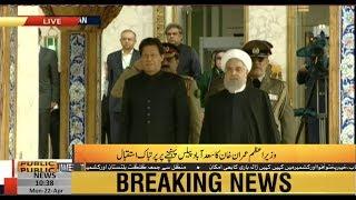 PM Imran Khan receives warm welcome in Tehran Iran