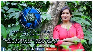 Baana Toredhu Neeli Cover by Ambika | Pushpaka Vimana | Ramesh Aravind | DC Cinemas | #11