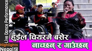 Singing and Dancing By Differently Able People | WOW Event 2017 / 2073
