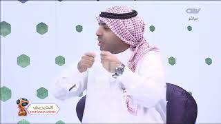 فايز فريح:  الدوري السعودي أفضل دوري عربي.. #قطر سوت كل شي ودوريها الى الان ما يتقارن مع السعودي