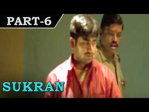 Sukran (2005) – Vijay - Ravi Krishna - Rambha - Movie In Part 6/16