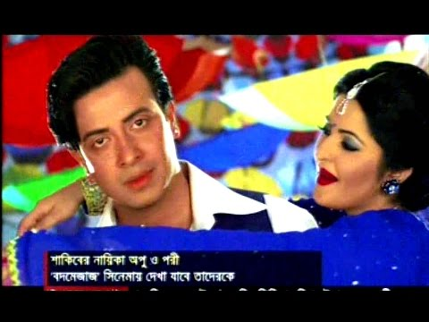 Xxx Mp4 BD Actor Shakib Khan Apu Biswas Porimoni Will Act Together In New Upcoming Bangla Film Bodmejaj 3gp Sex