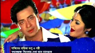 BD Actor Shakib Khan,Apu Biswas & Porimoni Will Act Together in New Upcoming Bangla Film