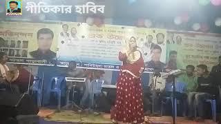 শিল্পি নাজু গীতিকার হাবিব