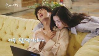 Hậu trường huyền thoại biển xanh tập 5 Lee min-ho , Jun-ji-hyun cực vui