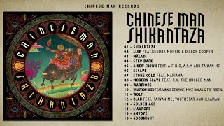 Chinese+Man+-+Shikantaza+%28Full+Album%29
