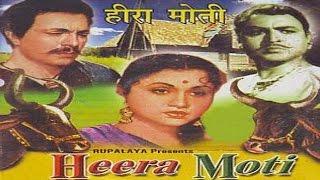 Heera Moti 1959 | Hindi Movie | Helen,Cuckoo,Nirupa Roy,Balraj Sahni | Hindi Classic Movies