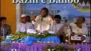 bangra paunan 1 Qawali Mulwi Haidar Hasan EDIT BY BAZM E BAHOO BAZM E YOUSAF 0321 2223170